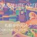 「BONSALUTE CAFE 」(ボンサルーテ カフェ )