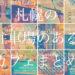 「札幌の駐車場のあるカフェまとめ」(現在82店舗紹介中)